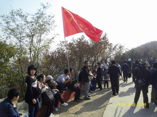 北京思地美桶业